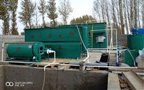 屠宰場污水處理設備設計思路