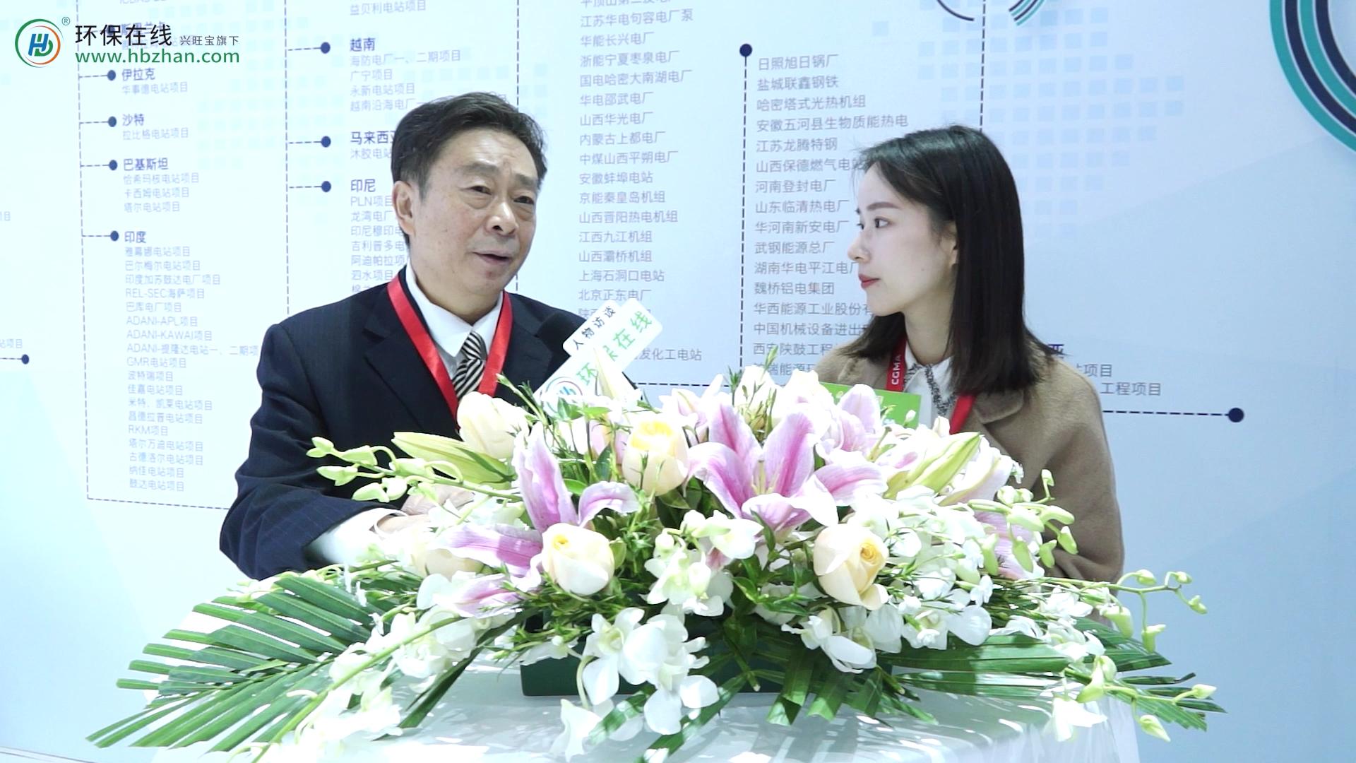 專訪︰中電建上海能源裝備有限公司董事長程道俊