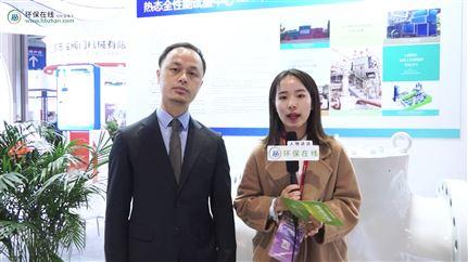 专访:上海阀门厂股份有限公司销售总监王琦