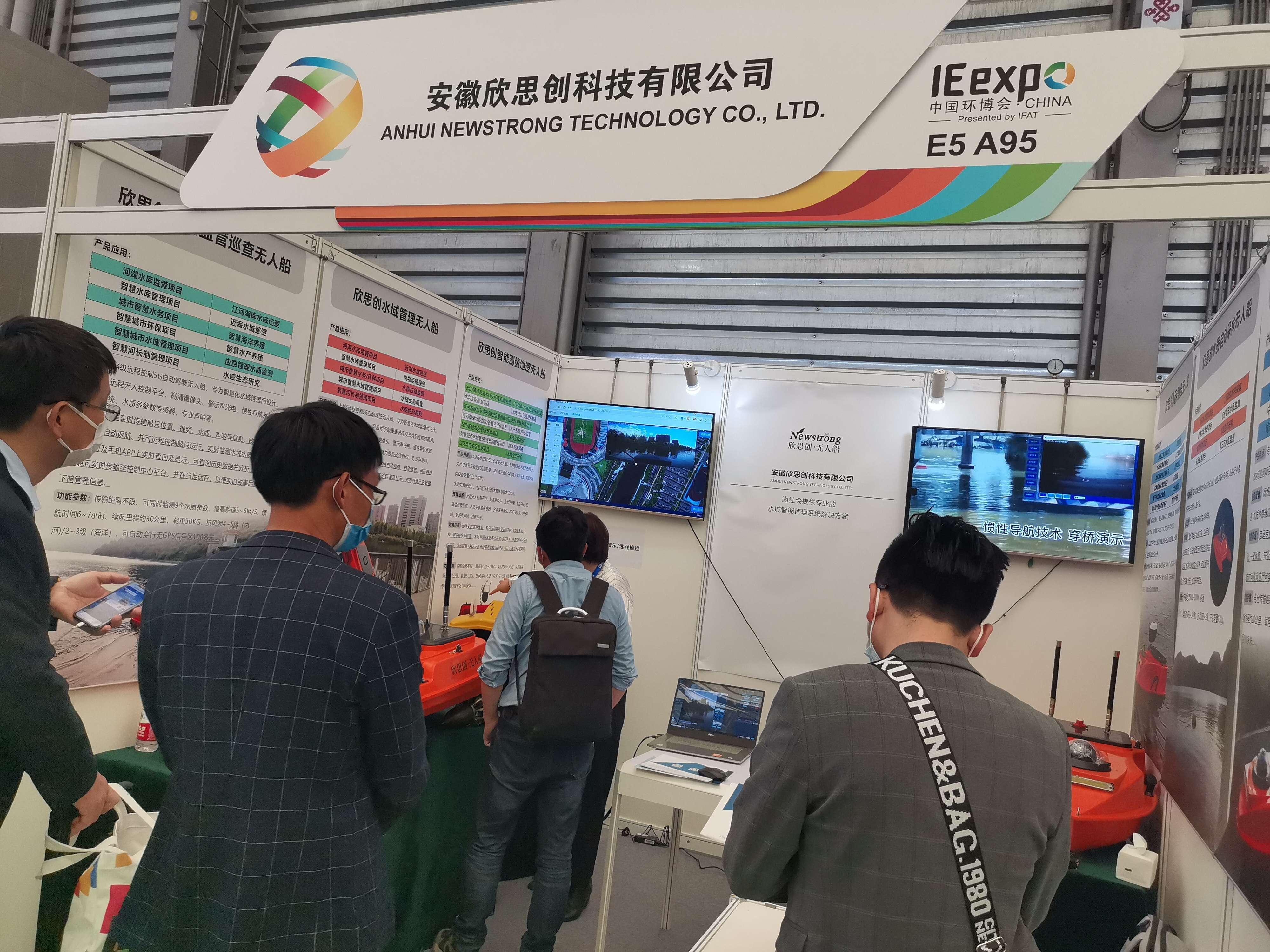 欣思创:为国内外市场提供高品质的人工智能无人船平台产品