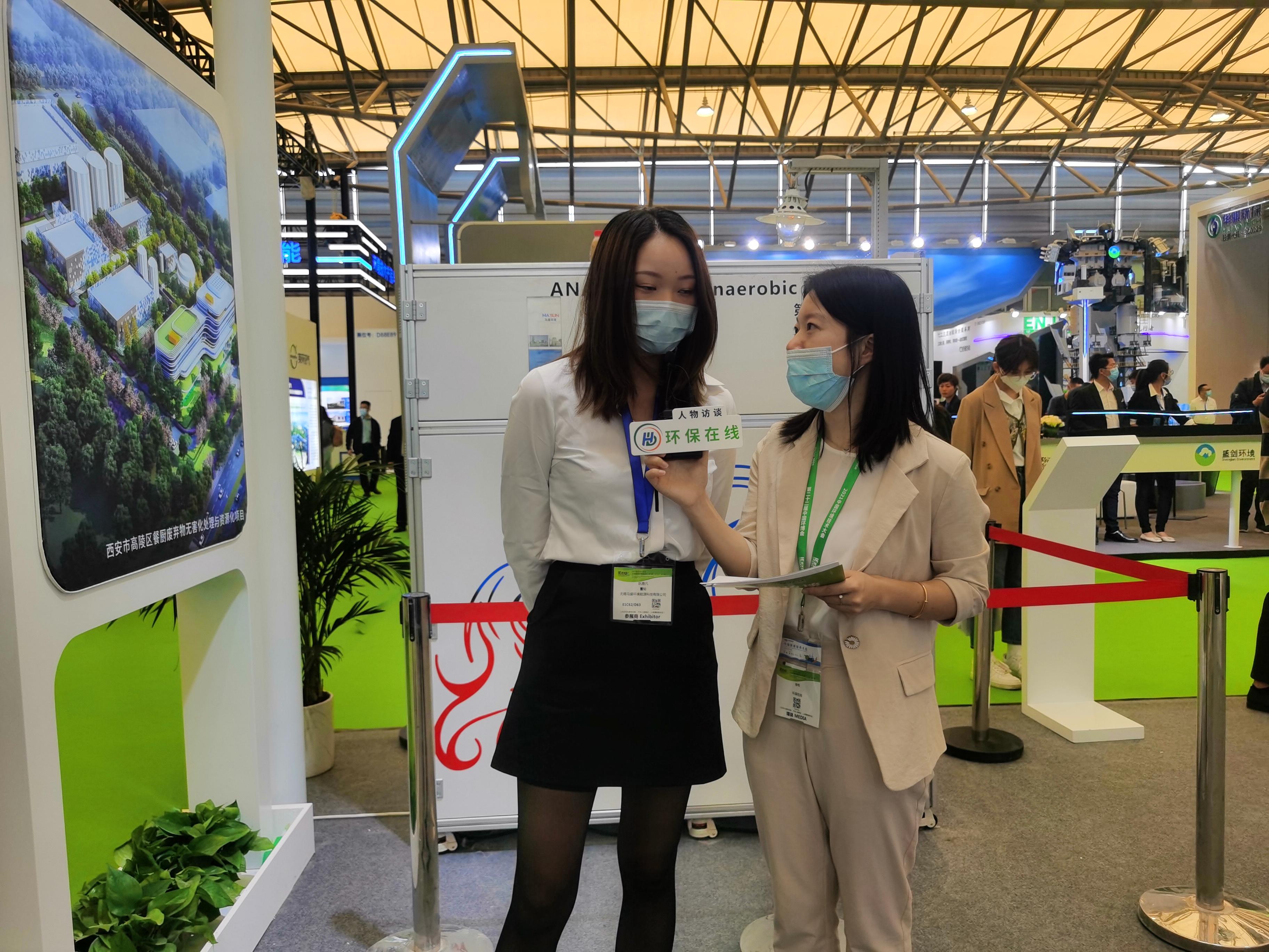 馬盛環境:以技術為核心 搭建廢棄物厭氧處理技術裝備平臺