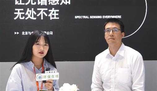 專訪與光科技區域營銷總監褚文泓