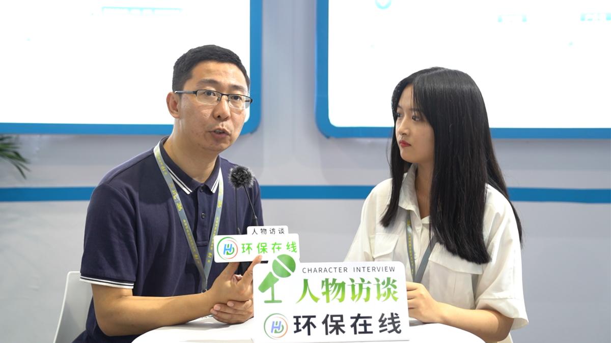 华电智控:智能化的VOCs在线监测技术 让环境管理工作更轻松