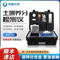 ph土壤测试仪
