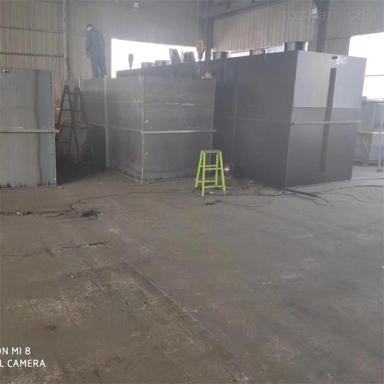 滁州口腔污水处理设备厂家直销