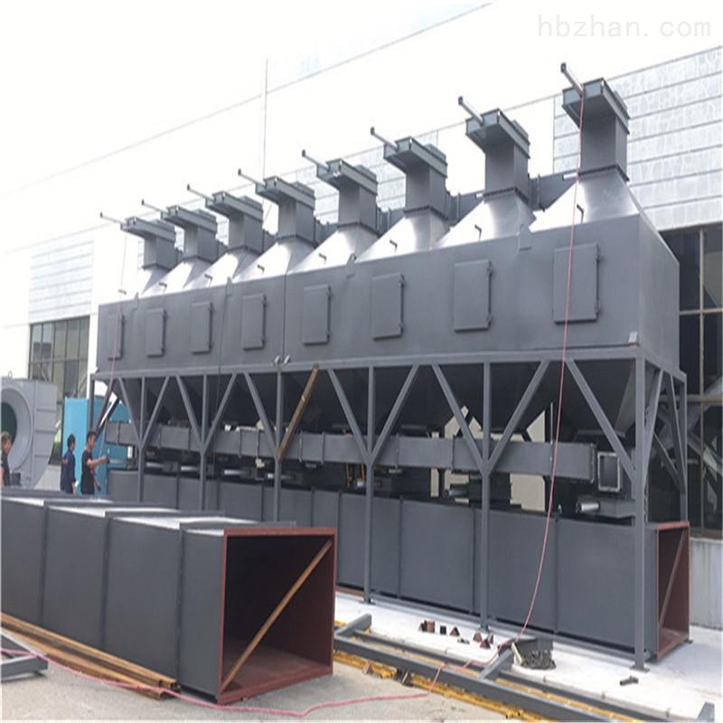 铜陵催化燃烧设备工厂