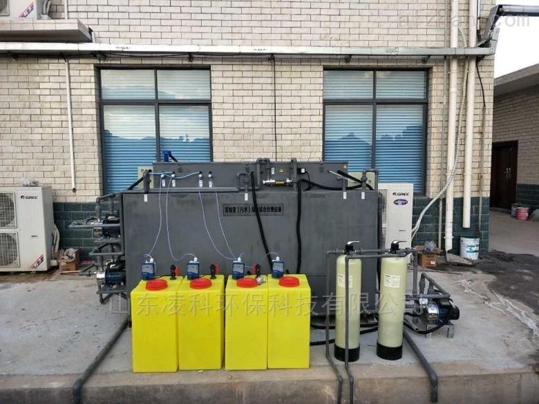 东莞生物实验室污水处理设备*