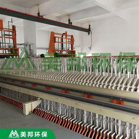 <strong>贵阳液压板框式压滤机公司</strong>