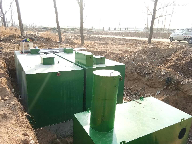 大同服务区污水处理设备安装步骤