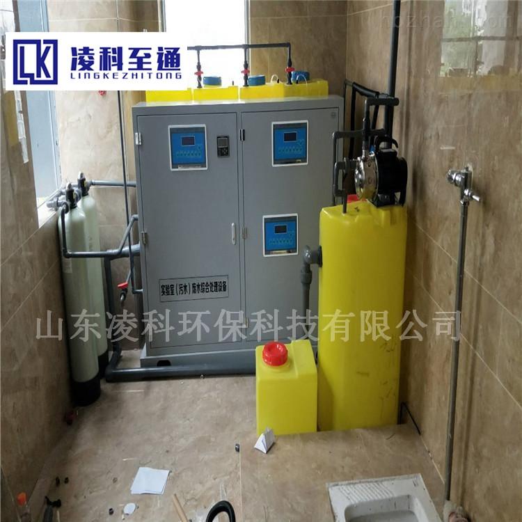 新乡中学实验室污水综合处理设备使用方法