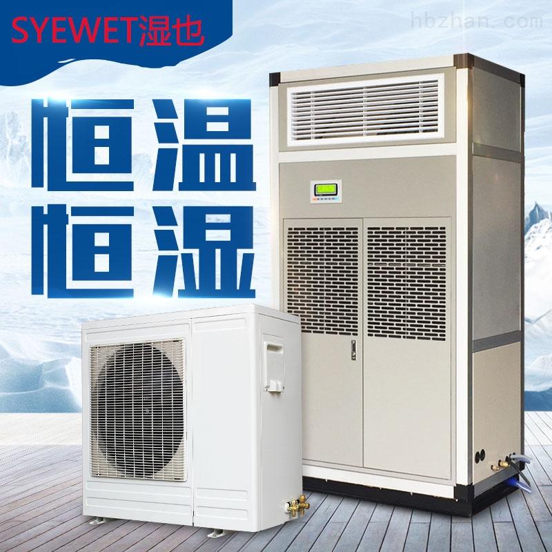 绍兴新风除湿机保质保量