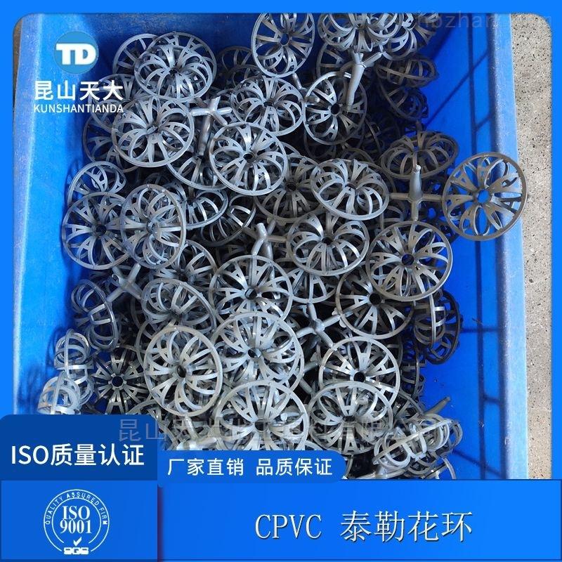 CPVC花环