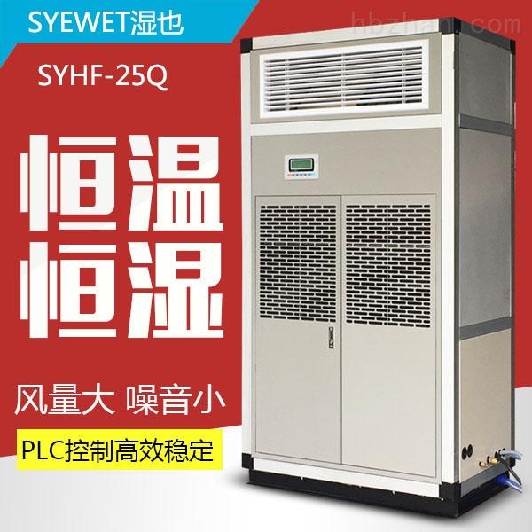徐州新风除湿机保质保量