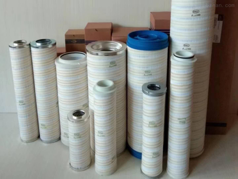 化工厂污水处理滤芯价格