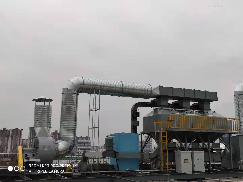 芜湖VOC废气处理价格