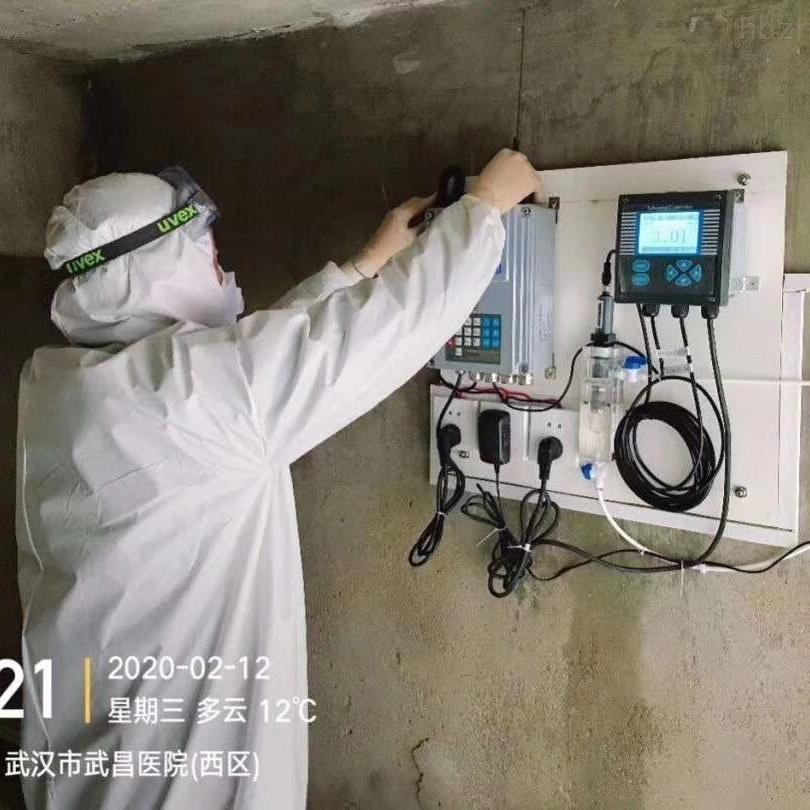 医院污水总氯在线检测仪