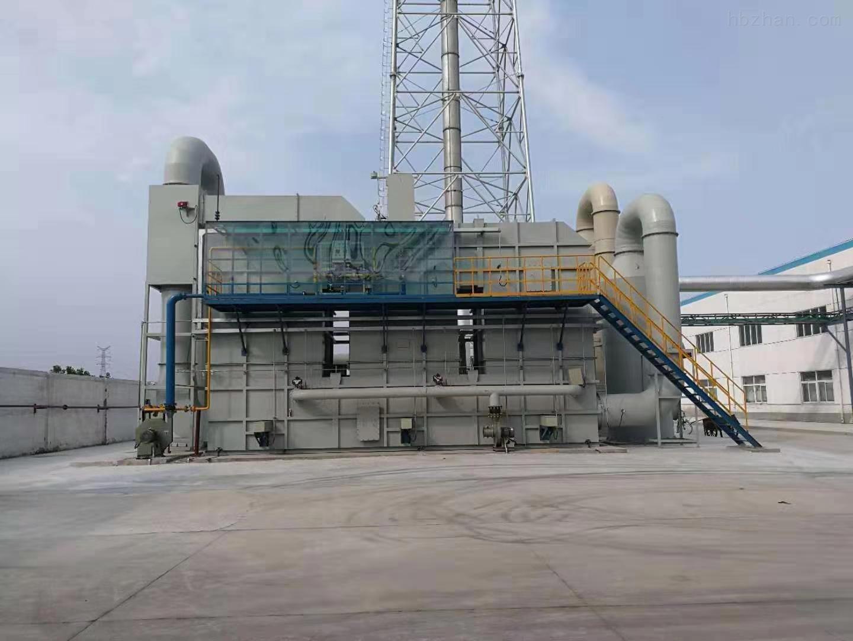 黄山RTO蓄热式工厂
