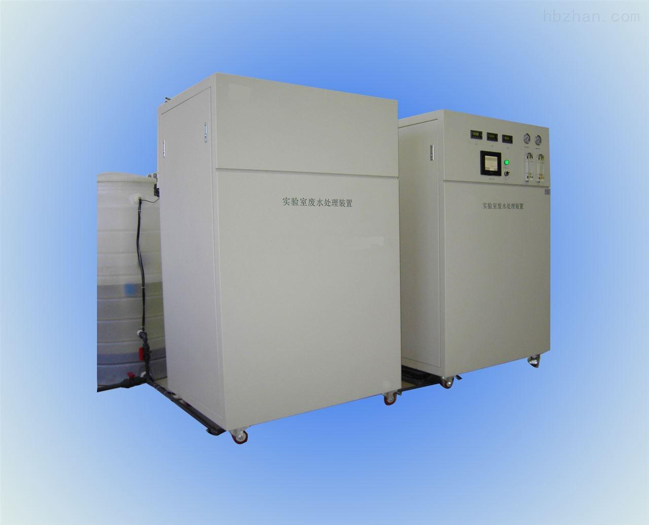 信阳实验室污水处理设备免费设计方案