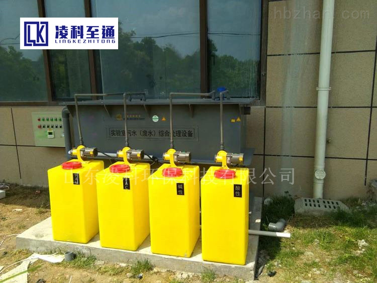 新乡大学实验室污水处理设备如何保养