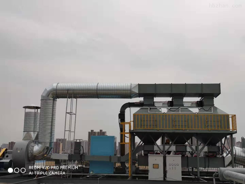 上海VOC废气处理厂家