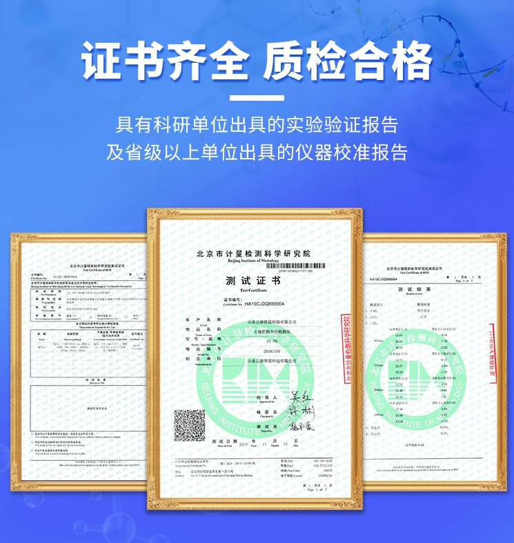 <strong><strong><strong><strong><strong><strong>自动雷达水位雨量监测系统</strong></strong></strong></strong></strong></strong>