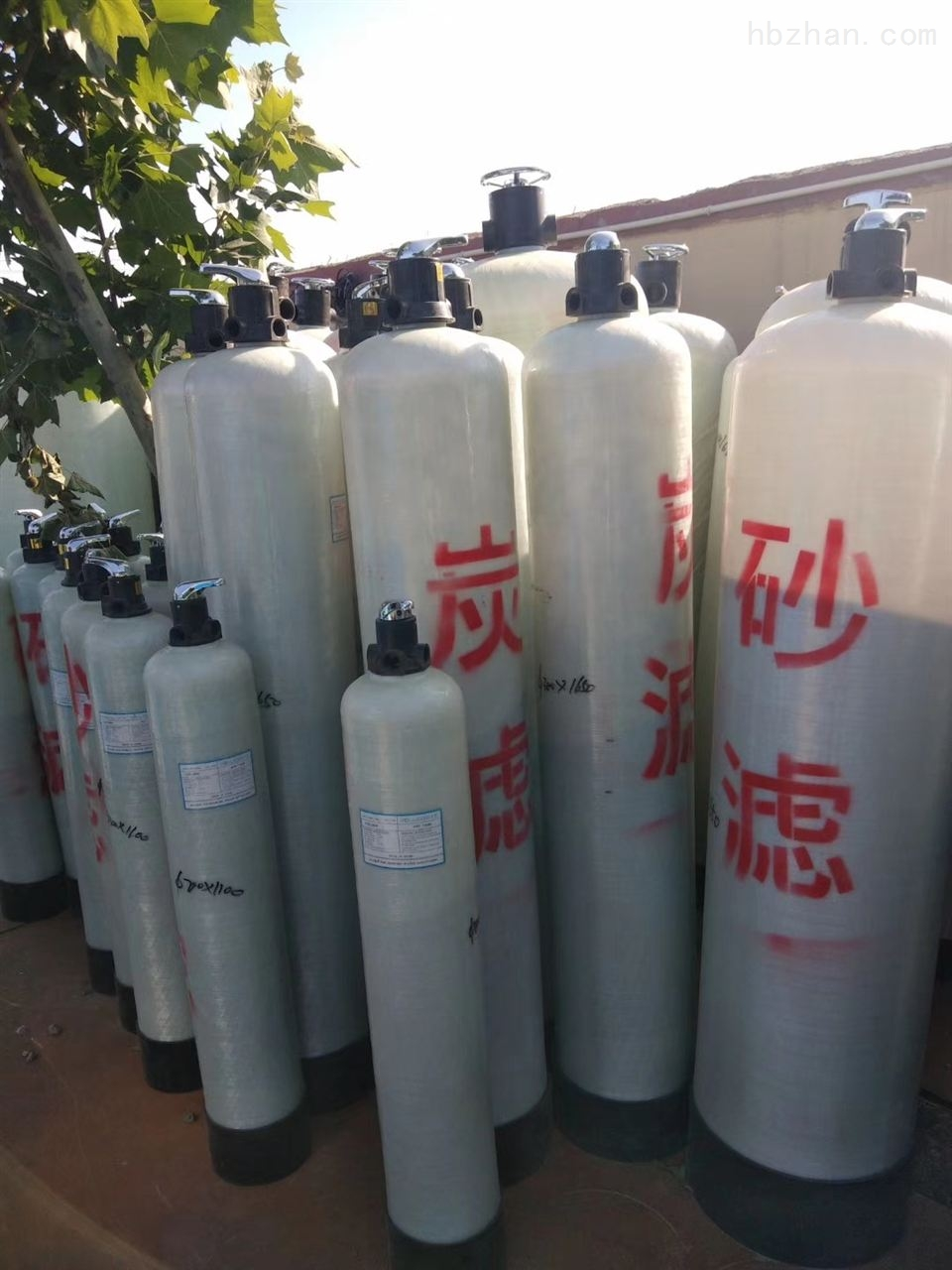 濮阳废水消毒电话