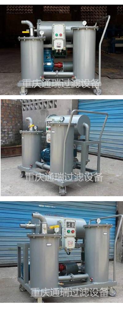 YL-B-200三级精密过滤加油机