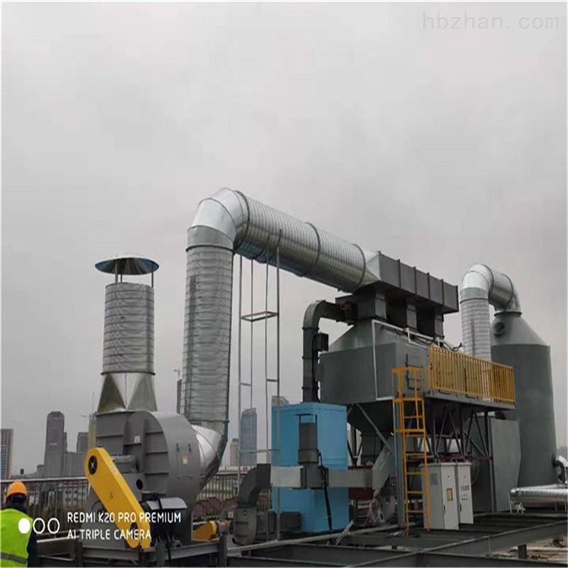 六安活性炭吸附供应商