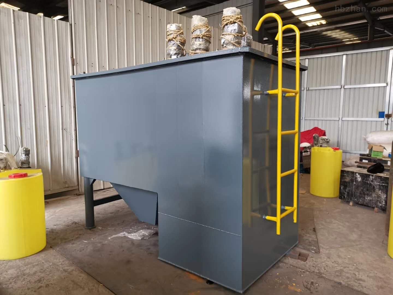 德阳脱硫废水混凝一体化设备厂家直销