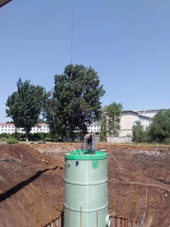池州GRP污水提升泵站厂家