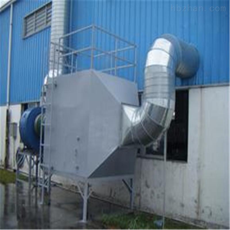 滁州VOC废气处理工厂