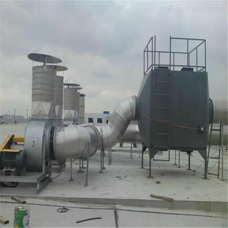 黄山废气吸附生产厂家