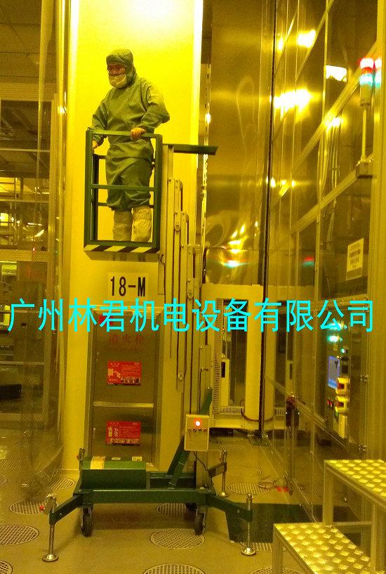 深圳华星光电使用现场