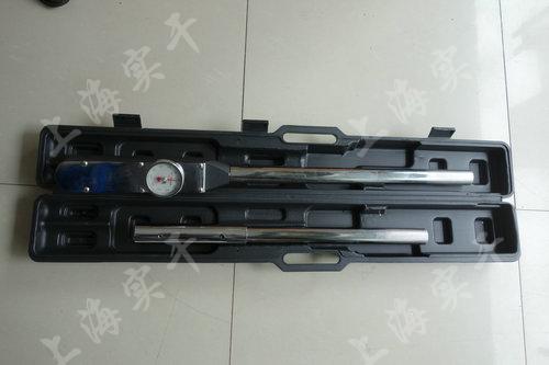 100N.m扭力扳手 SGACD-100表盘式扭力扳手