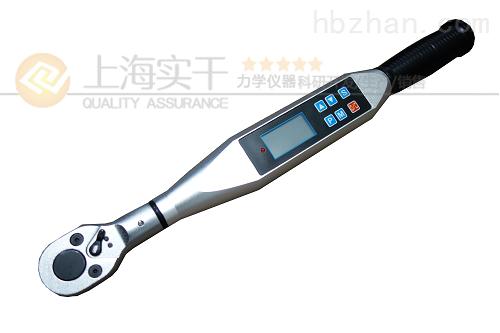 实干力矩扳手销售/SGSX数显力矩检测扳手