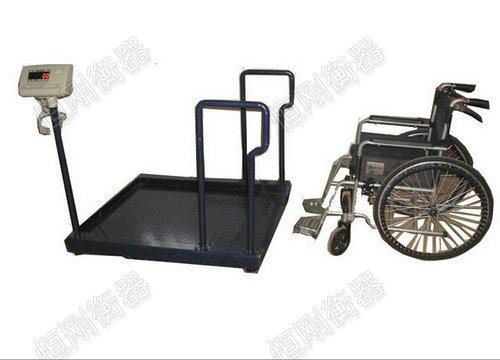 称轮椅的透析秤