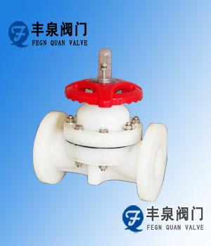 PVDF塑料抗腐蚀隔膜阀G41F-10F