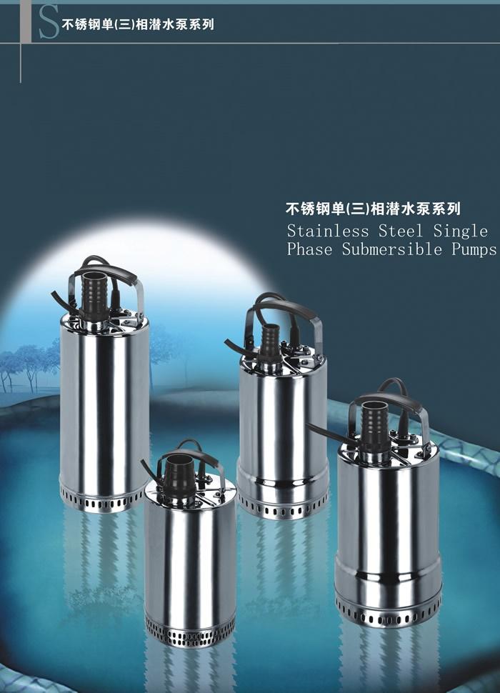 不銹鋼高溫潛水泵