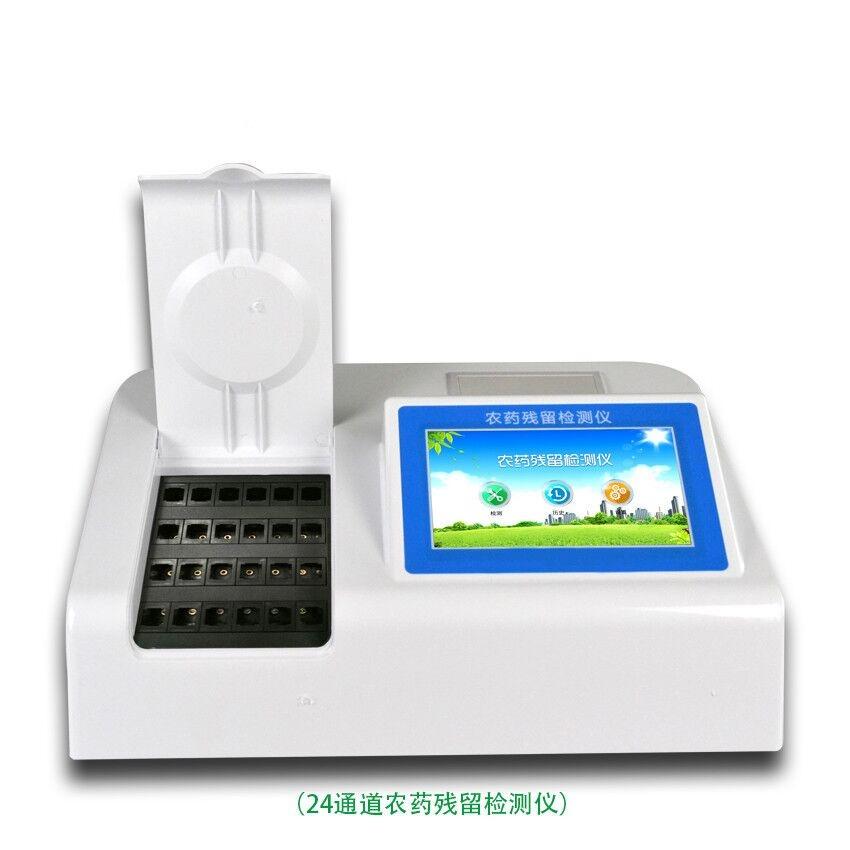农贸市场农产品检测室设备