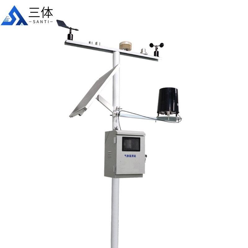 无线自动气象站【厂家|品牌|价格】2021全新气象站预售