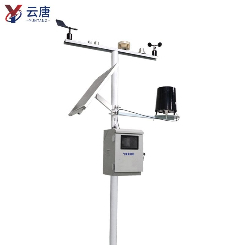 新一代自动气象站_即自动气象监测系统
