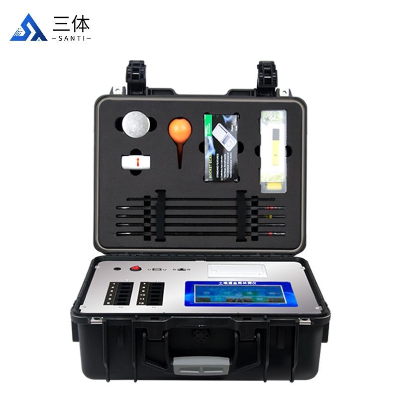 土壤重金属含量测定仪【厂家 品牌 价格】2021仪器预售