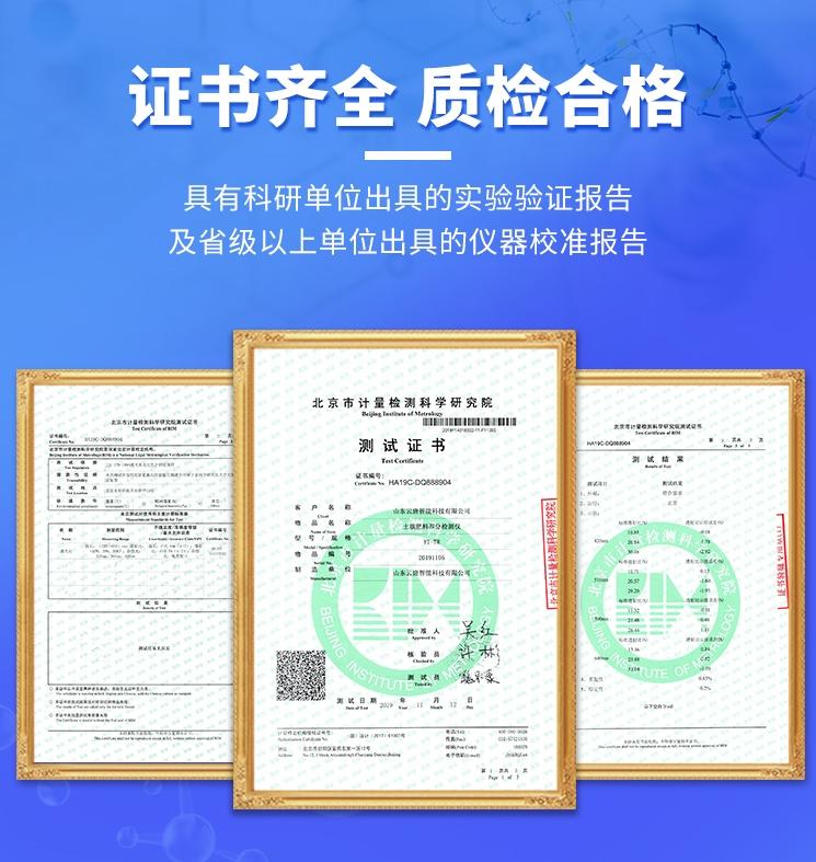 土壤检测仪公益诉讼实验室检测方案