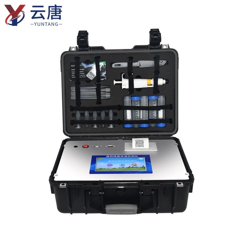 鸡蛋兽药残留检测仪【厂家|品牌|价格】2021仪器预售