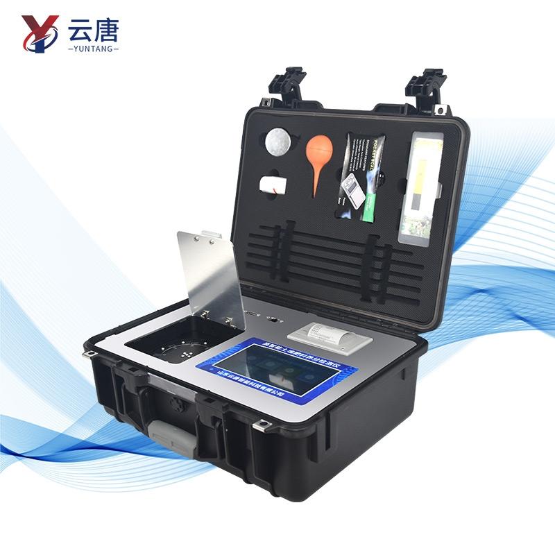 土壤重金属分析仪器招标实验室快检方案