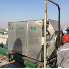 光催废气净化设备