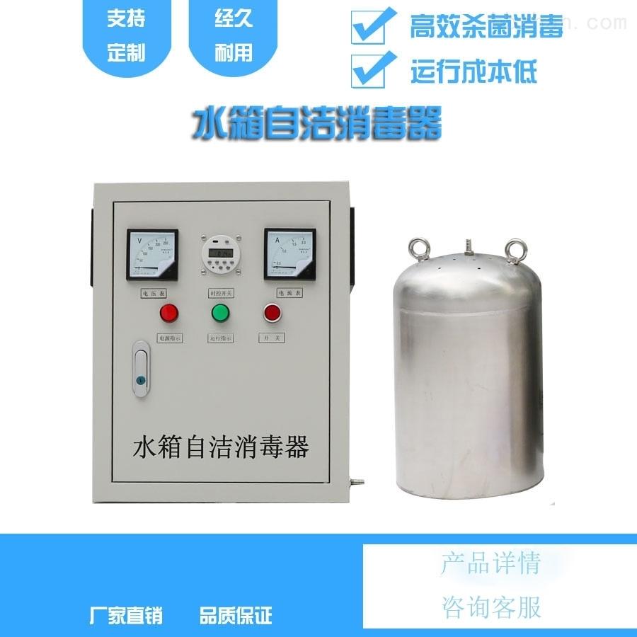 水箱自洁消毒设备