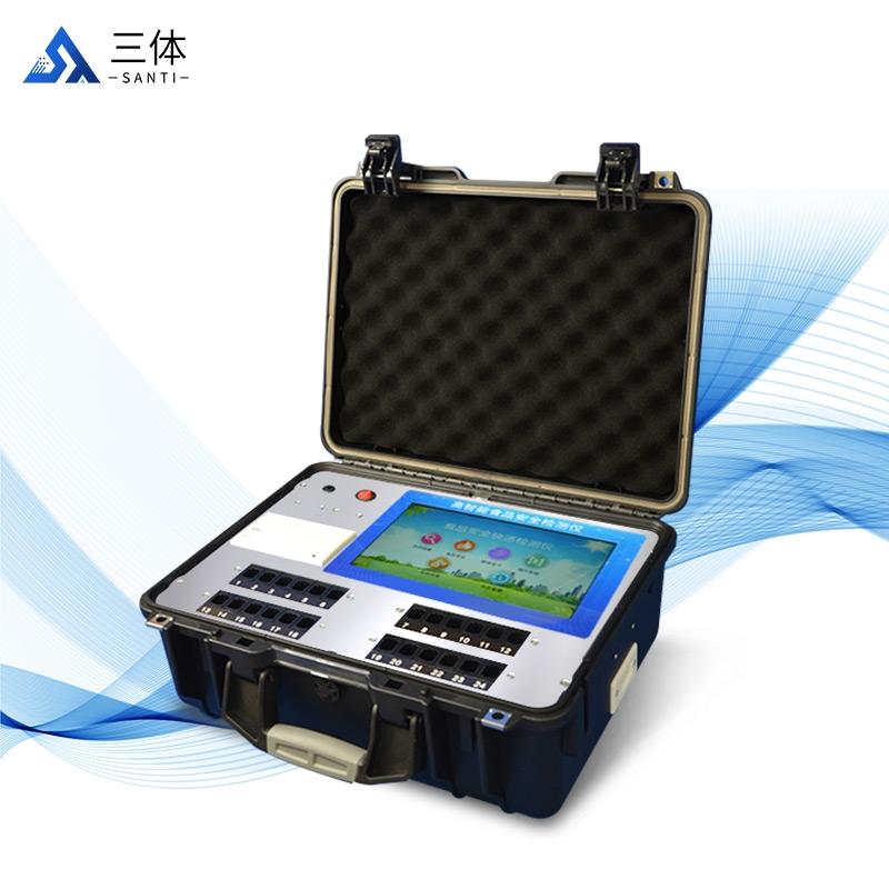 多参数食品安全快速检测仪@2021【对食品安全的多参数检测】