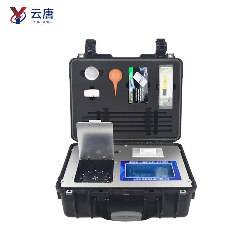 化肥元素测定仪