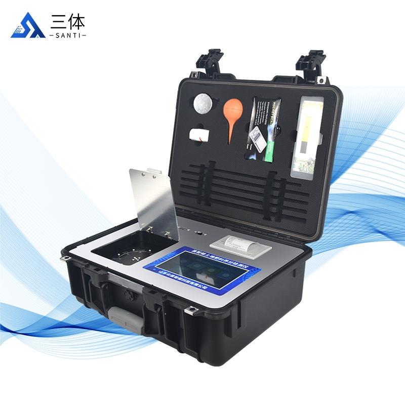 有机肥车间化验设备@2021【有机肥检测车间化验用】